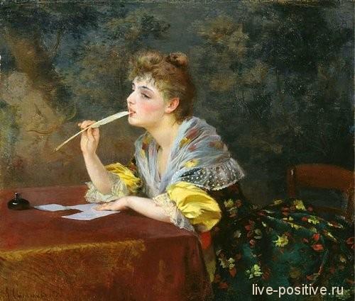 девушка пишет письмо