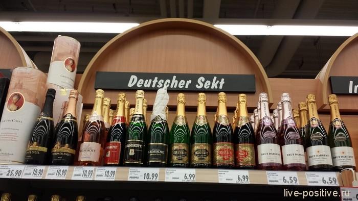 Deutscher Sekt