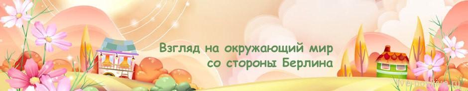блог еще на taba.ru