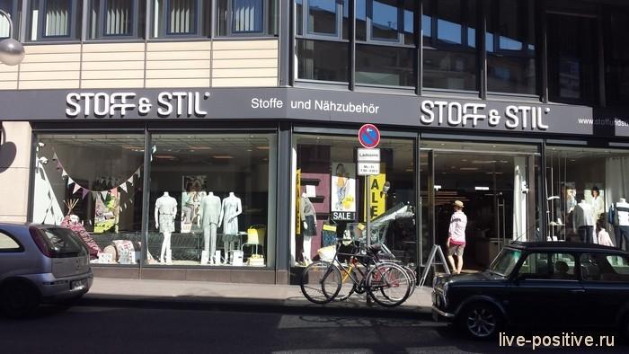 магазин с тканями в центре Кельна