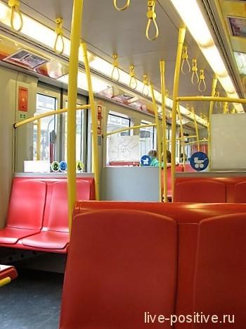 Венское метро