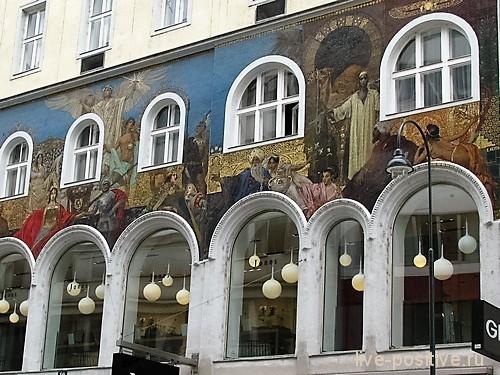 Мозаика на доме в Вене