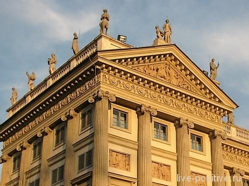 Крыша королевского дворца