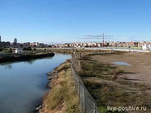 Остатки реки в Валенсии
