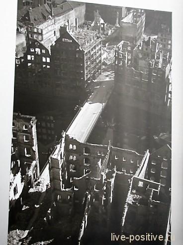 Гамбург после бомбардировок