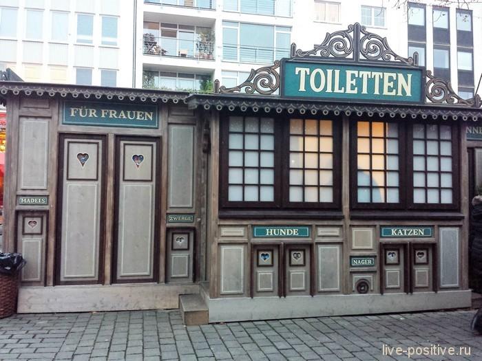 Туалет на рождественской ярмарке