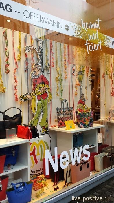 Витрина магазина перед Карнавалом