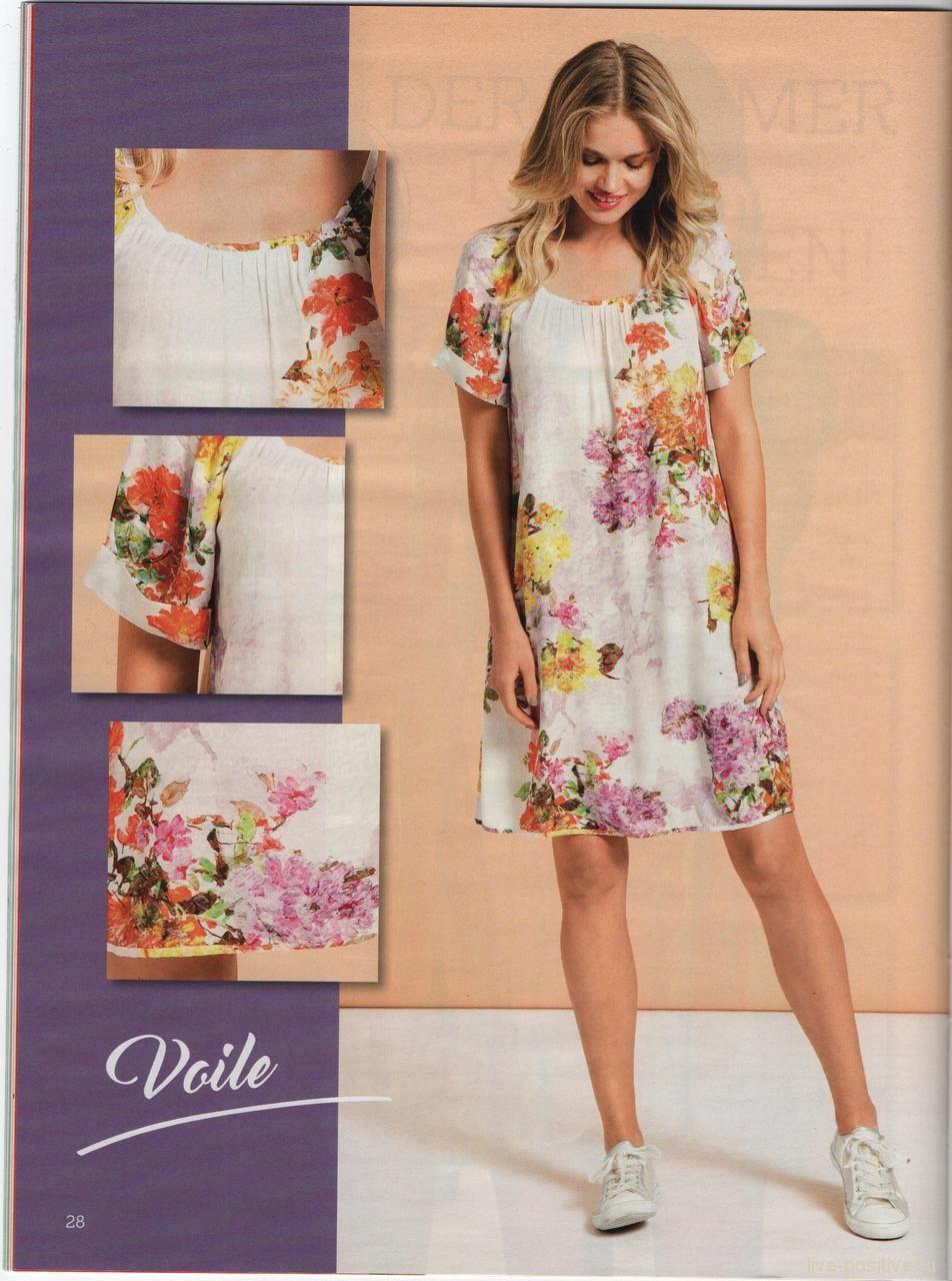 Очаровательная модель платья