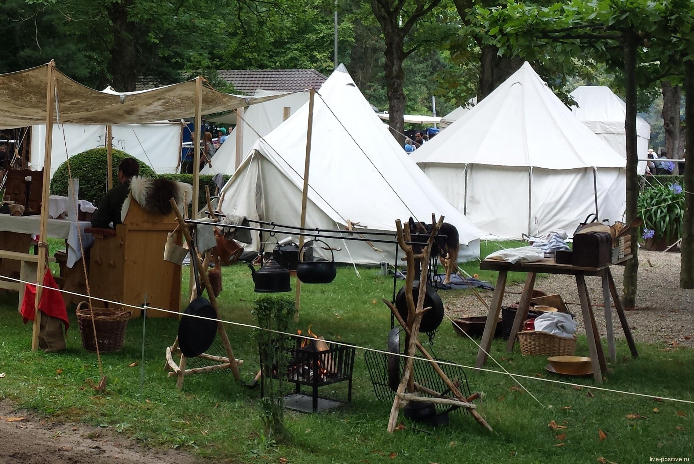 Средневековый фестиваль 2